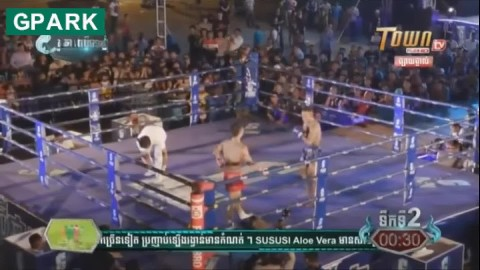Sek Kimsan vs Ngaet Vuth, Town Gpark Fight Festival, 21_11_2018 - YouTube
