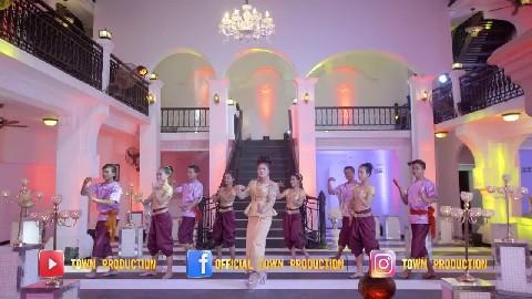 ឆ្នាំថ្មីមកដល់ហើយ ChnamTmeyMokDolHey - ចេន សាយចៃ - Town VCD Vol 101【Official MV】