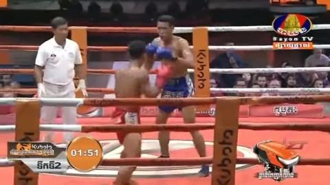 Somang Dun vs Yam Khemara, Bayon Kun Khmer 24_08_2018 - YouTube