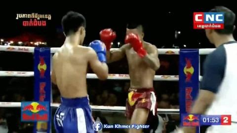 គូនេះឈាមដល់ហើយ Moeun Sokhuch vs Kreangkrai(Thai) CNC Kun Khmer 23022019