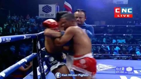 ជុំទី ៣នេះ លី ភា សុំហើយ Ly Phea vs Phet Nginthorng(thai) CNC Kun Khmer 10032019