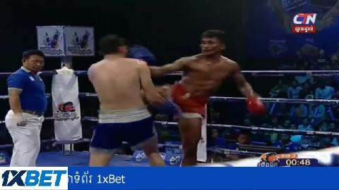 ព្រំ សំណាង ប៉ះកីឡាករអ៊ូបេគីស្ថាន Prum Somang vs Mansurbek(Ubek) CTN Kun Khmer 31032019