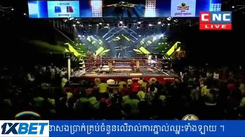មួយកែងបុកថ្ពាល់ថៃដេកស្អាត Veng Sopheak vs Thungmun(thai) CNC Kun Khmer 31032019