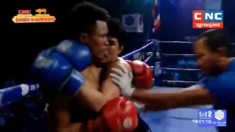 មឿន សុខហ៊ុច Vs ផេតខ្លា (ថៃ) - Moeun Sokhuch Cambodia Vs Thai Phetkhla