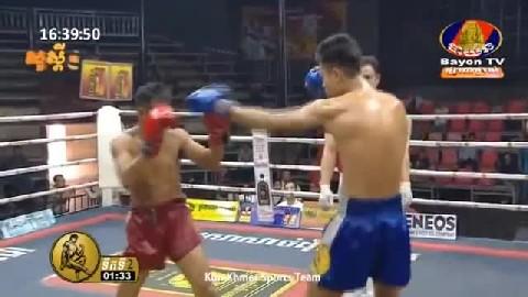 ចាន់ ស៊ីណាត Vs លីងឡុម ថៃ - Chan Sinath Cambodia Vs Thai Linglom