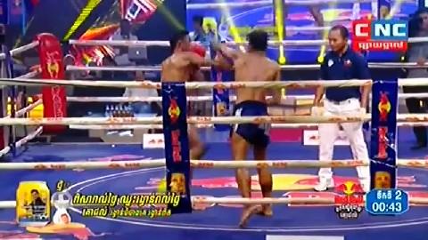 ឡុង សុភី ជាមួយ កងមឿងឆាង - Long Sophy  Vs Korng Meurng Chhang Thai
