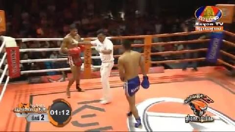 លី រិទ្ធី ជាមួយ តាក់សិលា - Ly Rithy Cambodia Vs Thai