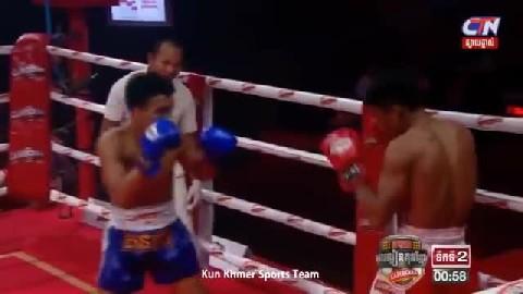 អេលីត សាន់ ជាមួយ ភិតណាមអេក - Elit San Cambodia Vs Thai