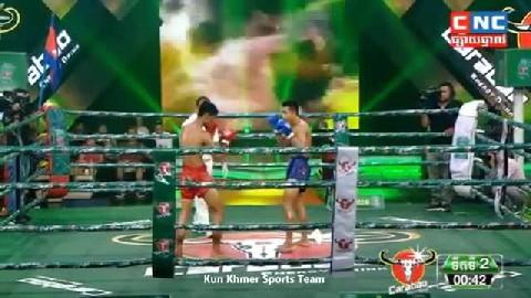ឃីម បូរ៉ា ជាមួយ ផេតណាមង៉ាម - Khim Bora Vs Thai Petchnamgnam