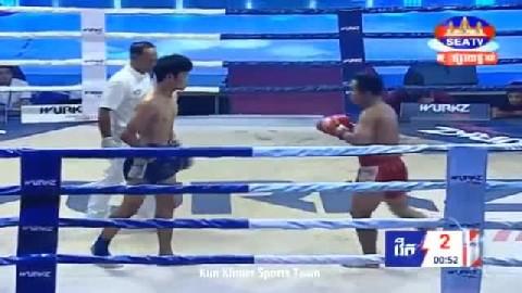 យុគ យក្សផ្លែ ជាមួយ យ៉តវ៉ាន់ឌី - Yuk Yakplae Cambodia Vs Thai Yodwandy