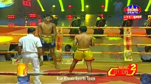 អេ អំាម៉ារិន ភូថង ជាមួយ ប៊ន ពន្លឹក  - Eh Amarin Phuthong Vs Born Ponluk