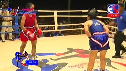 នៅ ស្រីពៅ ជាមួយ ម៉ាឡៃ - Nou Sreypov Cambodia Vs Thai Malia