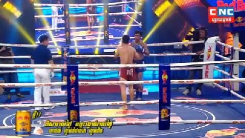 ផាន់ គ្រាន់ ជាមួយ ភិតសីង្ហា - Phan Kron Cambodia Vs Thai Phitsingha