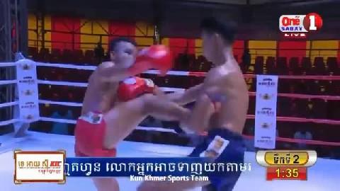 ម៉ន សាម៉េត (កម្ពុជា) ជាមួយ (ថៃ) កៅថប់, Morn Sameth, Cambodia Vs Thai