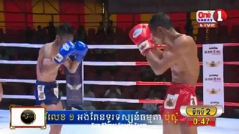 អេលីត ចំរើន (កម្ពុជា) ជាមួយ (ថៃ) ឡាហ្វាន់, Elit Chamraoen, Cambodia Vs Thai