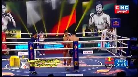 សេក គឹមរួន (កម្ពុជា) ជាមួយ (ថៃ) ឌែនពិឈីត, Sek Kimroun, Cambodia Vs Thai