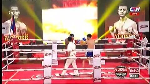 សូត្រ ប៊ុនធី (កម្ពុជា) ជាមួយ (អុីរ៉ង់) Younes, Soth Bunthy, Cambodia Vs Iran