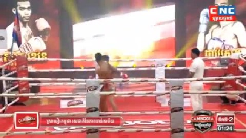 សូត្រ ខេវិន (កម្ពុជា) ជាមួយ (ថៃ) ដាវវិសេត, Soth Kevin, Cambodia Vs Thai