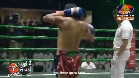 ឈឿន ឆៃដែន កម្ពុជា ជាមួយ ថៃ ណាត់តាផុន, Chhoeun Chaiden, Cambodia Vs Thai