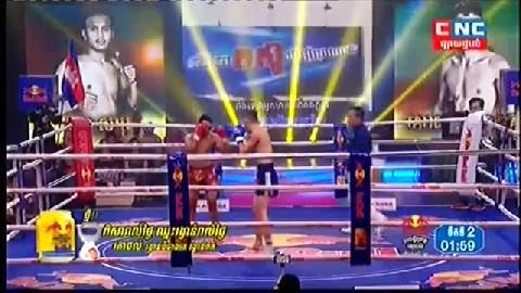 ថា សារុន (កម្ពុជា) ជាមួយ (អ៊ីរ៉ង់), Tha Saron, Cambodia Vs Iran
