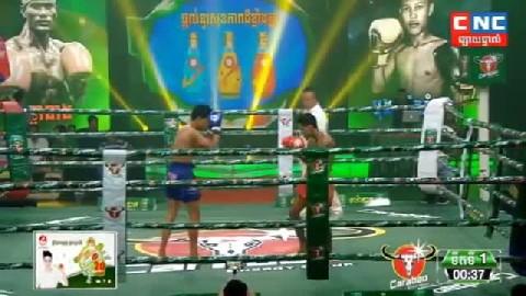 ខាំ ខ្លានាង (កម្ពុជា) ជាមួយ (ថៃ) មុងសុីតភ្នំថង, Kham Klaneang, Cambodia Vs Thai