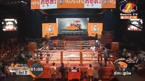ឯម ឡេងលី (កម្ពុជា) ជាមួយ (ថៃ) ចេកស្យាម, Em Lengly, Cambodia Vs Thai