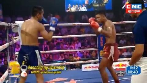 មឿន សុខហ៊ុច (កម្ពុជា) ជាមួយ (ថៃ) ណាត់ថៈគៀត, Moeun Sokhuch, Cambodia Vs Thai