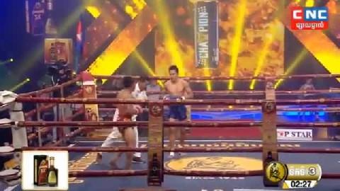 រ៉ែន រាជ (កម្ពុជា) ជាមួយ (ថៃ) ចេនសឹក, Ren Reach, Cambodia Vs Thai
