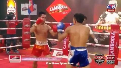 សេក គឹមសាន្ត (កម្ពុជា) ជាមួយ (ថៃ) កៅផូដាំ, Sek Kimsan, Cambodia Vs Thai