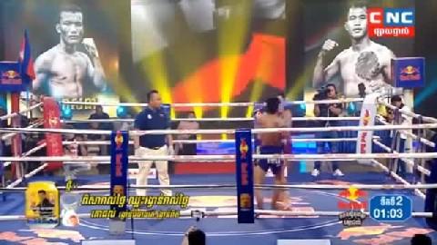 គឹម វាសនា (កម្ពុជា) ជាមួយ (ថៃ) ភីតសង្ហា, Kim Veasna, Cambodia Vs Thai