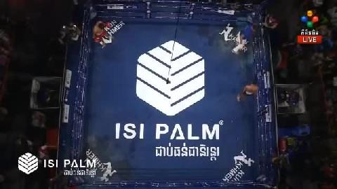 រិន ដេវីត (កម្ពុជា) ជាមួយ (ថៃ) កៅសែន, Rin Dewit, Cambodia Vs Thai