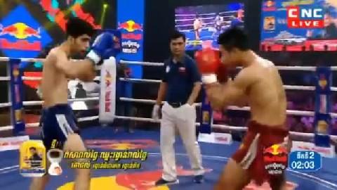 ស៊ន រ៉ាគីម (កម្ពុជា) ជាមួយ (អ៊ីរ៉ង់) , Sorn Rakim, Cambodia Vs Iran
