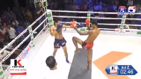 សូត្រ ប៊ុនធី (កម្ពុជា) ជាមួយ (ថៃ) ភេតង៉ាម, Soth Bunthy, Cambodia Vs Thai