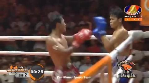 ឯម សុធី (កម្ពុជា) ជាមួយ (ថៃ) ឌីសផ្លឺនជិត, Em Sothy, Cambodia Vs Thai