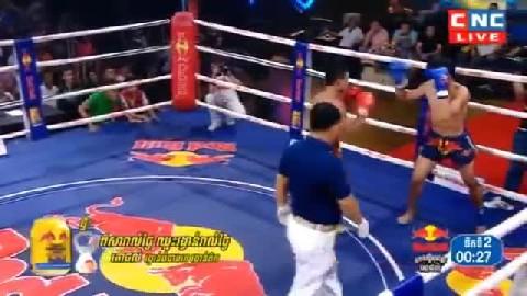 អេ ណារ័ត្ន (កម្ពុជា) ជាមួយ (ថៃ) ស៊ែនសាក់, Eh Naroth, Cambodia Vs Thai