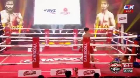 មឿន សុខហ៊ុច (កម្ពុជា) ជាមួយ (ថៃ) ក្រៀងក្រៃ, Moeun Sokhuch, Cambodia Vs Thai