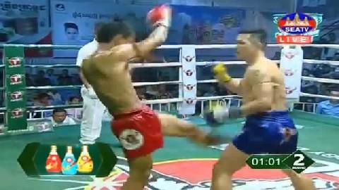 សេក គឹមរួន (កម្ពុជា) ជាមួយ (ថៃ) វាន់ ឆាលឺម, Sek Kimruon, Cambodia Vs Thai