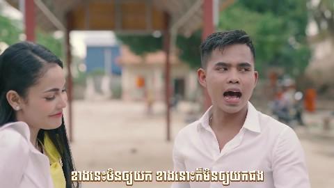 ខាងបងខាងអូន -Khang Bong Khang Oun- អនុស្សាវរីយ៌ (OFFICIAL LYRIC VIDEO)