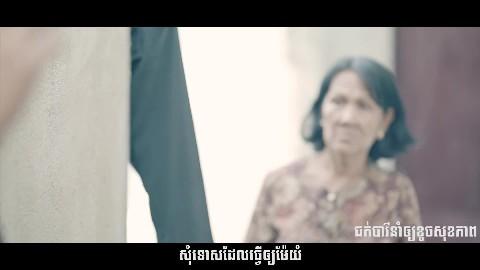 ទឹកភ្នែកម៉ែ -Teuk Phnek Mae- លាន បញ្ចនីត( Official Lyrics )