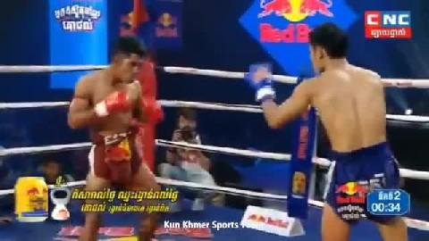 ឈុត សេរីវ៉ាន់ថង ជាមួយ ភិតសាយឈុន, Chhut Serey Vanthorng Vs Thai