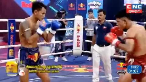 ឈុត សេរីវ៉ាន់ថង (កម្ពុជា) ជាមួយ វិតថៈយ៉ាយុត (ថៃ) Chhut Serey vanthorn Vs Thai
