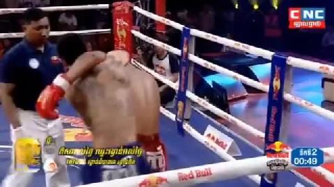ផាន រះ (កម្ពុជា) ជាមួយ ណាក់រុប (ថៃ) Phan Rak Vs Thai