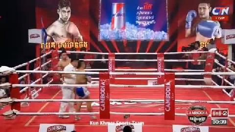 ឈុត សេរីវ៉ាន់ថង (កម្ពុជា)  ជាមួយ ទួនប៉េ (ថៃ) chhut sereyvanthorng Vs Thai