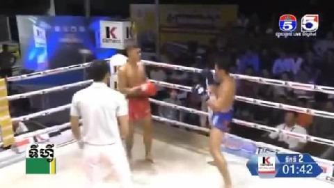 បាង កាយ៉ាក (កម្ពុជា) ជាមួយ ឃុមផាយ៉ាក (ថៃ) - Bang KaYak Vs Thai