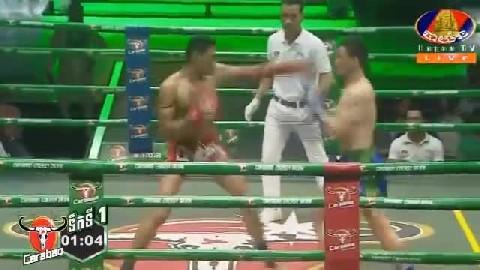 យ៉ាម ខេមរា (កម្ពុជា) ជាមួយ ជេកស្យាម (ថៃ) Yam Khemra vs Thai
