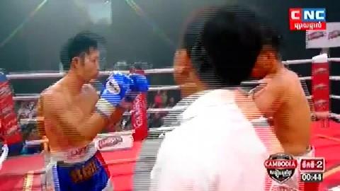 អេលីត ភក្តី (កម្ពុជា) ជាមួយ ភិតសាយឈុន (ថៃ) Elit Pheakdey Vs Thai