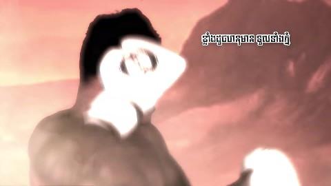 ប្រដាល់គុនខ្មែរ -Brodal Kun Khmer- ខាត់ ជែមស៍ (Music VIDEO)