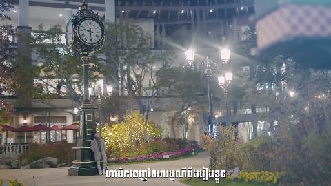 នៅស្នេហ៍តែមិនអាចបន្ត -Nov Sne Tae Min Ach Borntor- ជ័យ សុវ៉ាត់ (OFFICIAL LYRIC VIDEO)