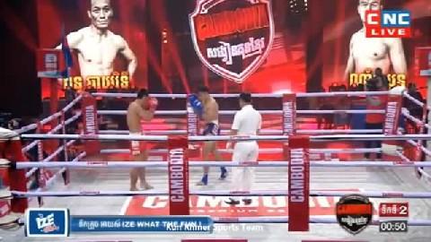 ពុទ្ធឆាយរឹទ្ធី កម្ពុជា ជាមួយ ណាំខៈបួន ថៃ Puth Chhayrithy vs Thai