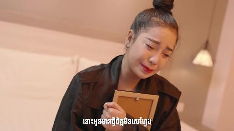 សុំធ្វើអ្នកទី៣ -Som Tver Nak Ty 3- វេហាស៏ ( Music VIDEO )